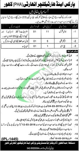 PHA Jobs 2019 Lahore