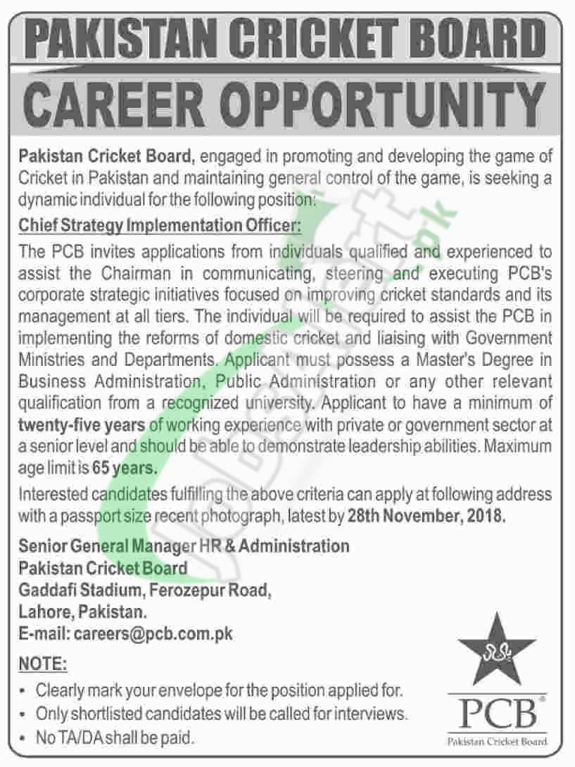 PCB Jobs 2018 in Lahore