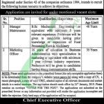 Punjab Agriculture and Meat Company Jobs 2019
