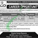 Special Communications Organization Jobs