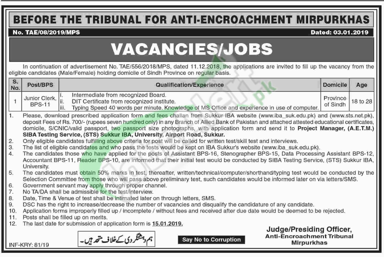Tribunal Anti Encroachment Mirpurkhas Jobs 2019
