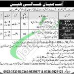FF Regimental Centre Abbottabad Jobs 2019