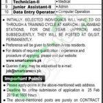 SUPARCO Jobs