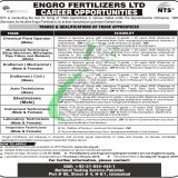 Engro Fertilizer Apprenticeship 2019