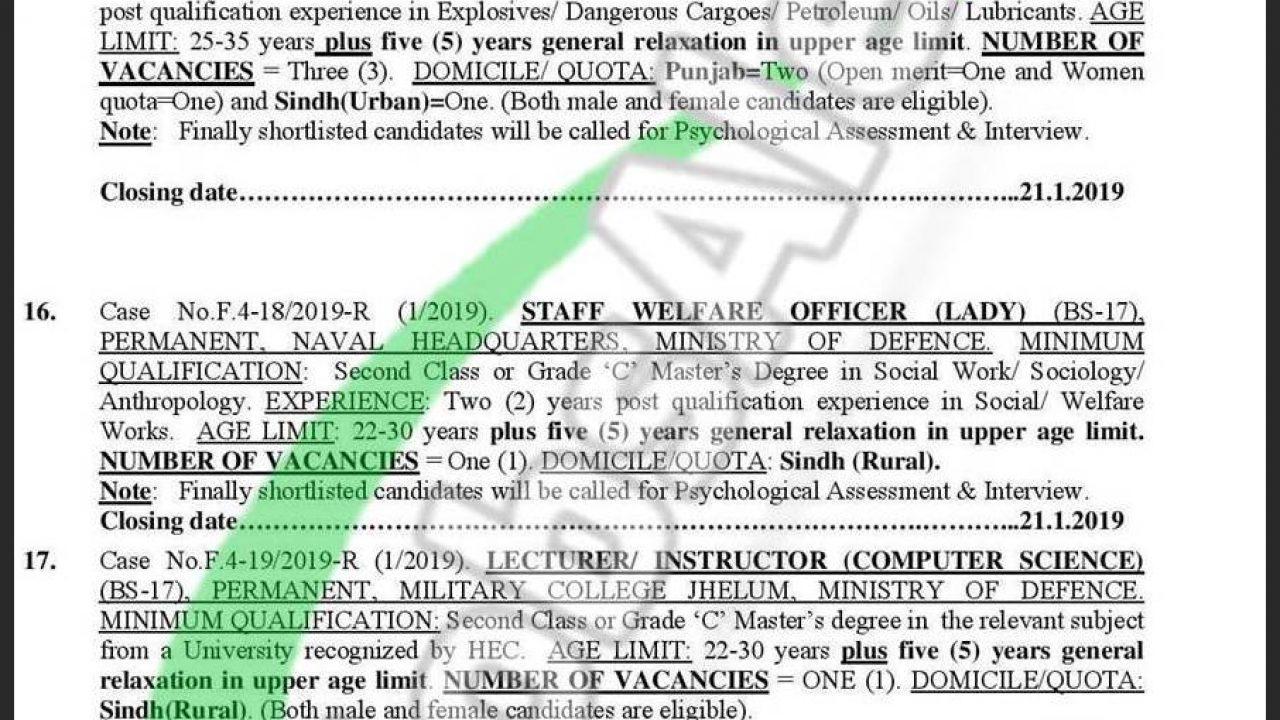 Motorway Police Jobs 2019 in Pakistan Application Form | www
