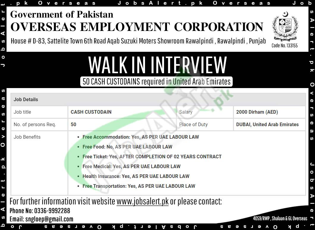 Jobs in UAE for Pakistani 2018