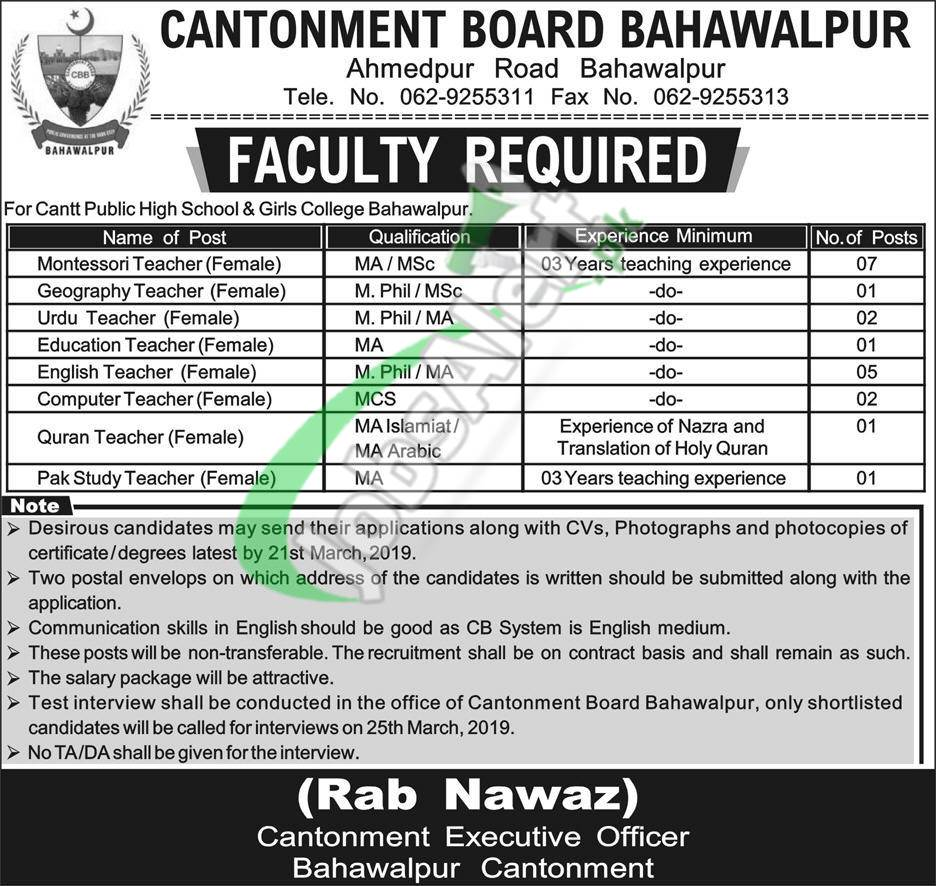 Cantonment Board Bahawalpur Jobs 2019