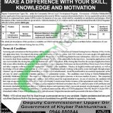 Office of the Deputy Commissioner Upper Dir Jobs 2019