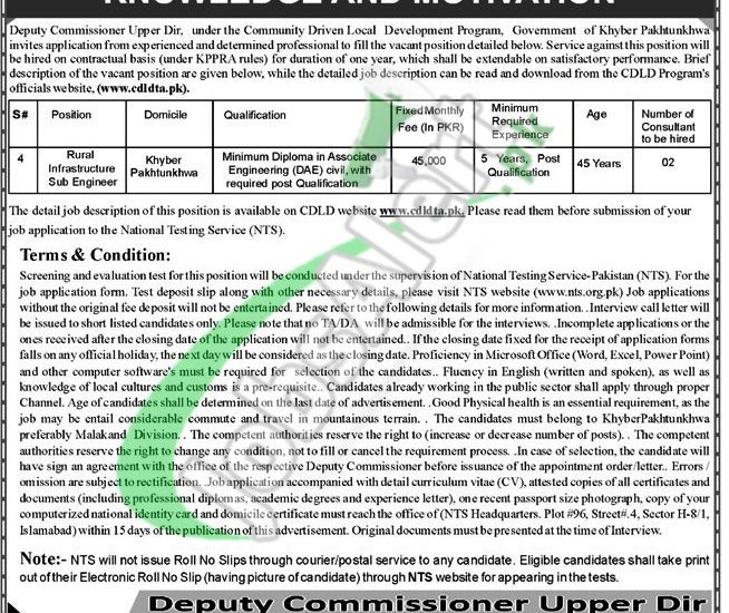 Office of the Deputy Commissioner Upper Dir Jobs 2019 For