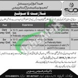 Special Communications Organization Jobs 2019