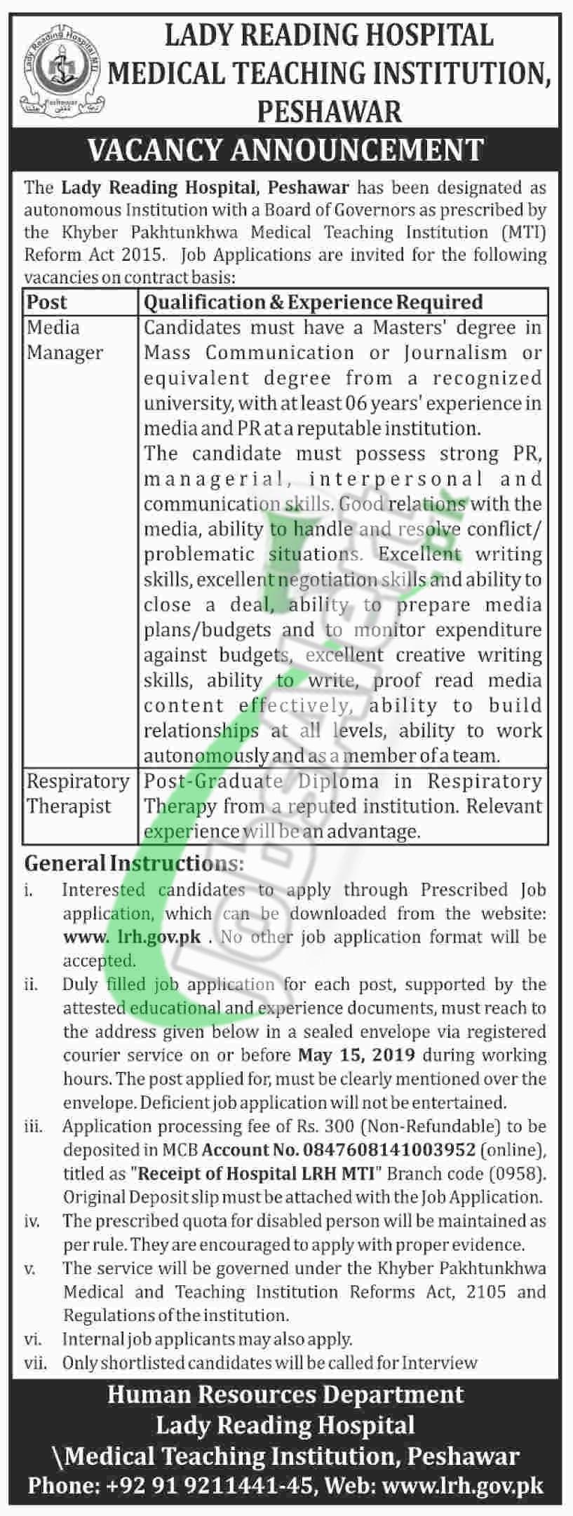 Lady Reading Hospital Peshawar Jobs 2019