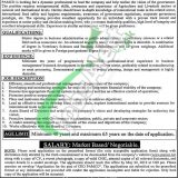 PAMCO Jobs 2019