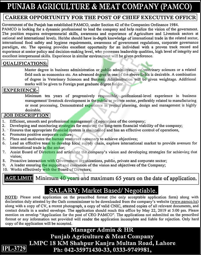 Punjab Agriculture and Meat Company Jobs 2019 Career