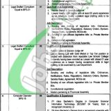 Law Parliamentary Affairs and Human Rights Department KPK Jobs