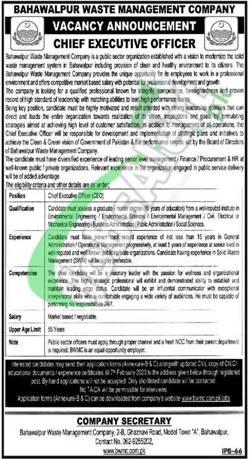 Bahawalpur Waste Management Company Vacancy Announcement