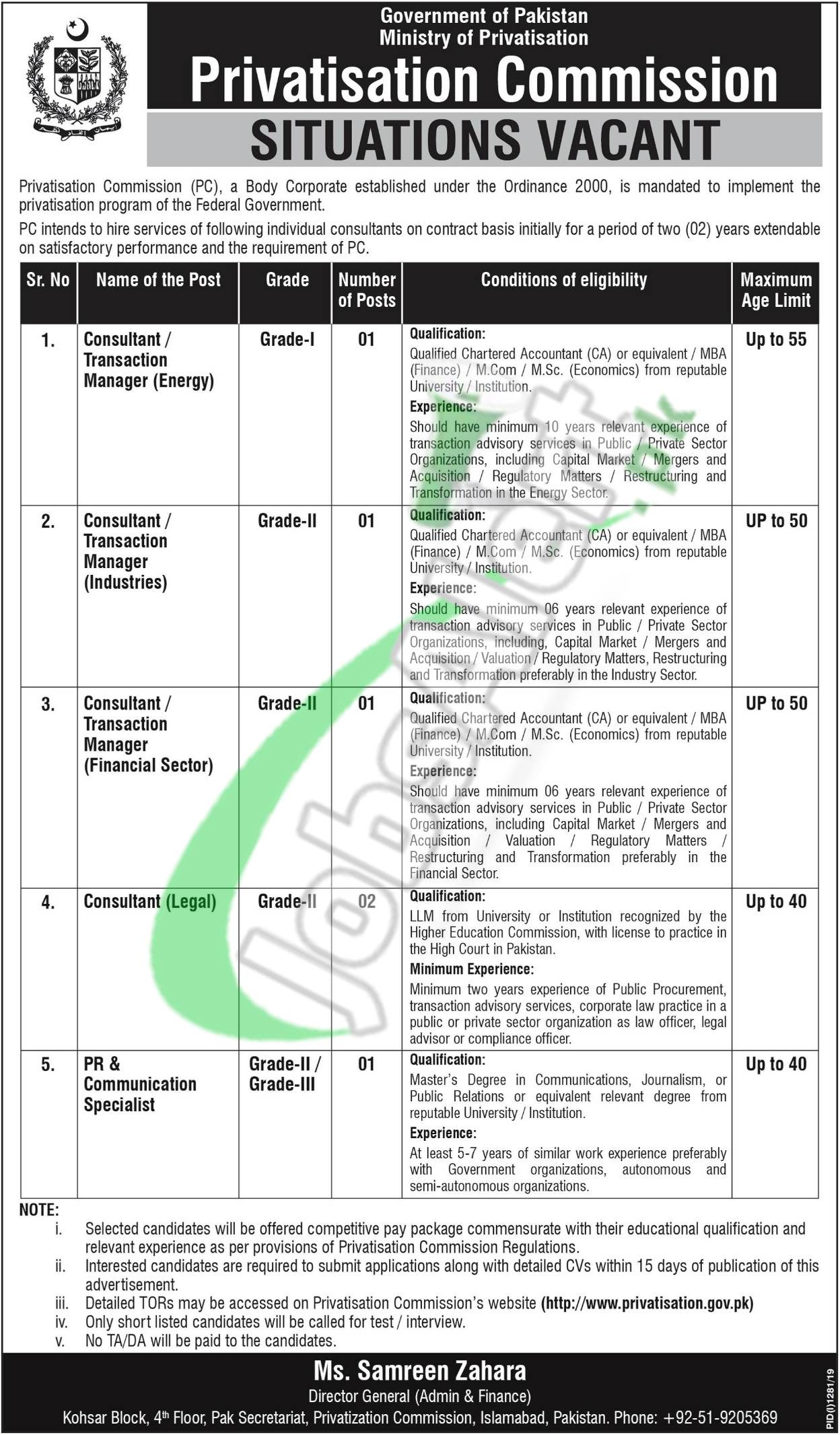 Ministry of Privatization Jobs 2019