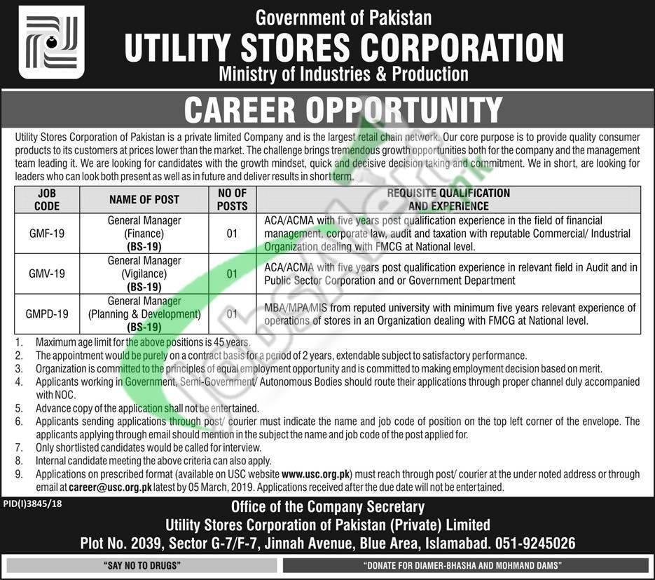 Utility Stores Jobs