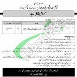 Urdu Science Board Lahore Jobs 2019