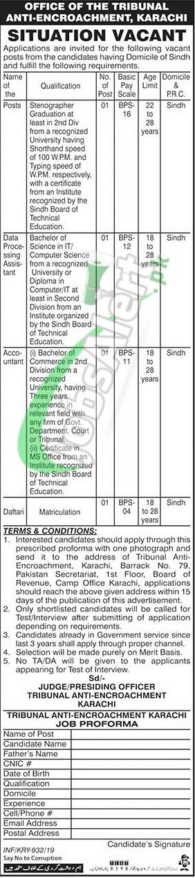 Tribunal Anti Encroachment Karachi Jobs 2019