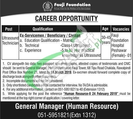Fauji Foundation Hospital Peshawar Jobs 2019