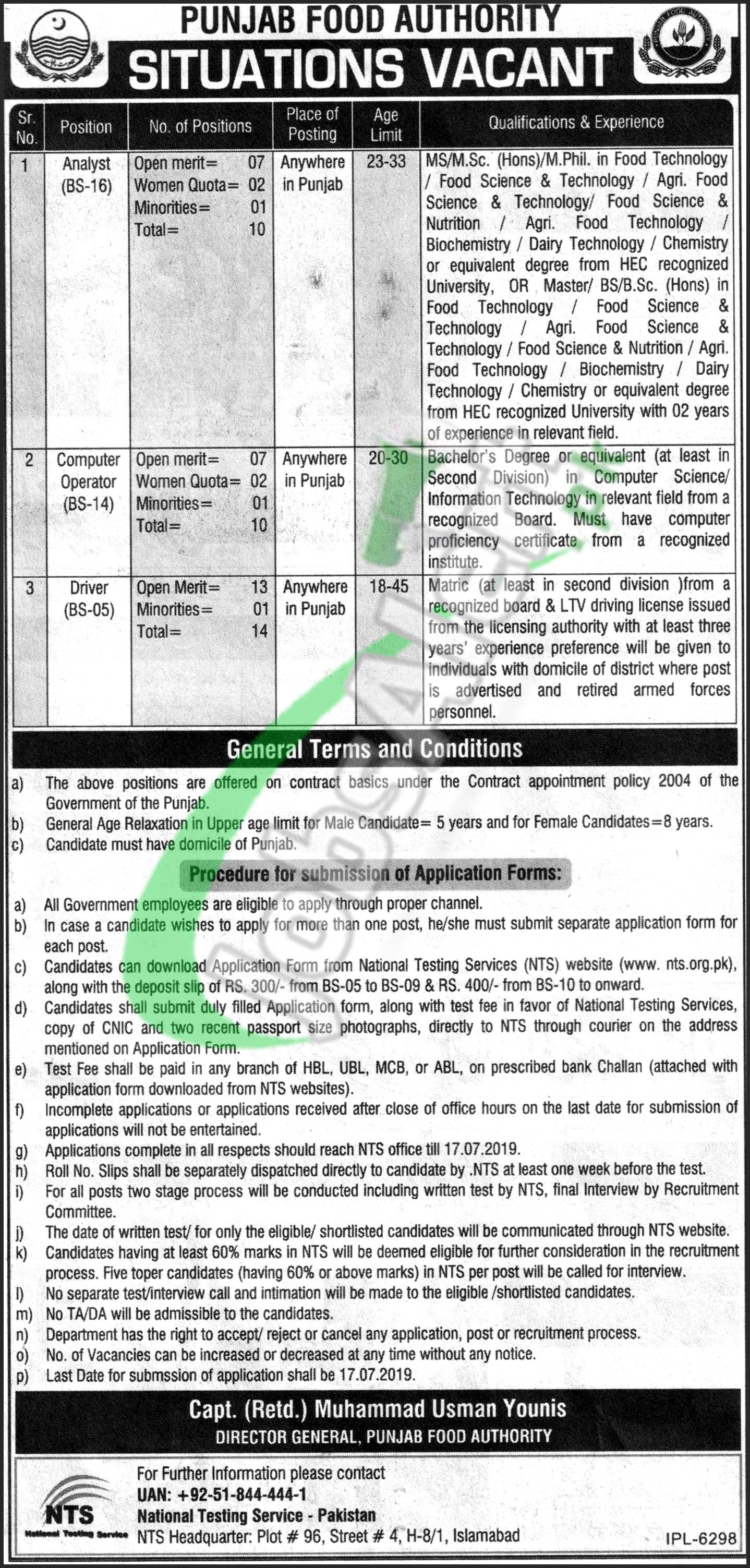 Punjab Food Authority Jobs 2019 nts org pk Form Download