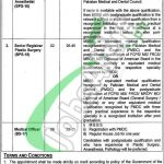 Jinnah Hospital Lahore Jobs