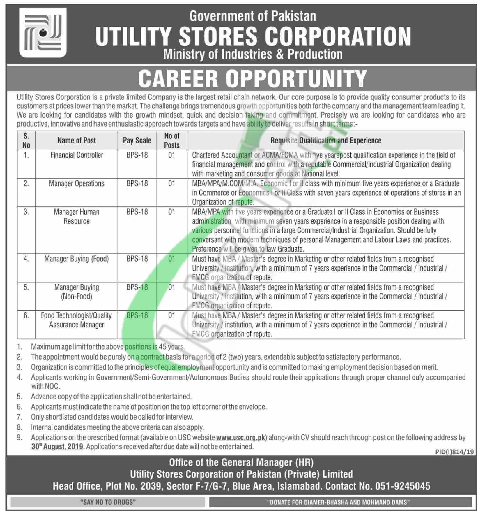 Utility Store Jobs