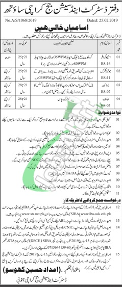 District and Session Court Karachi South Jobs 2019