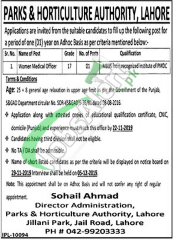 Parks & Horticulture Authority Lahore Jobs 2019