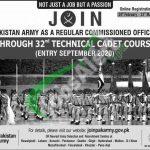 TCC Army 2020