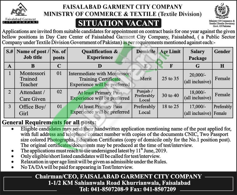 Faisalabad Garment City Company Jobs 2019 Application Form