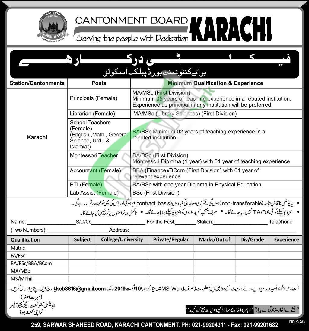 Cantonment Board Karachi Jobs 2019