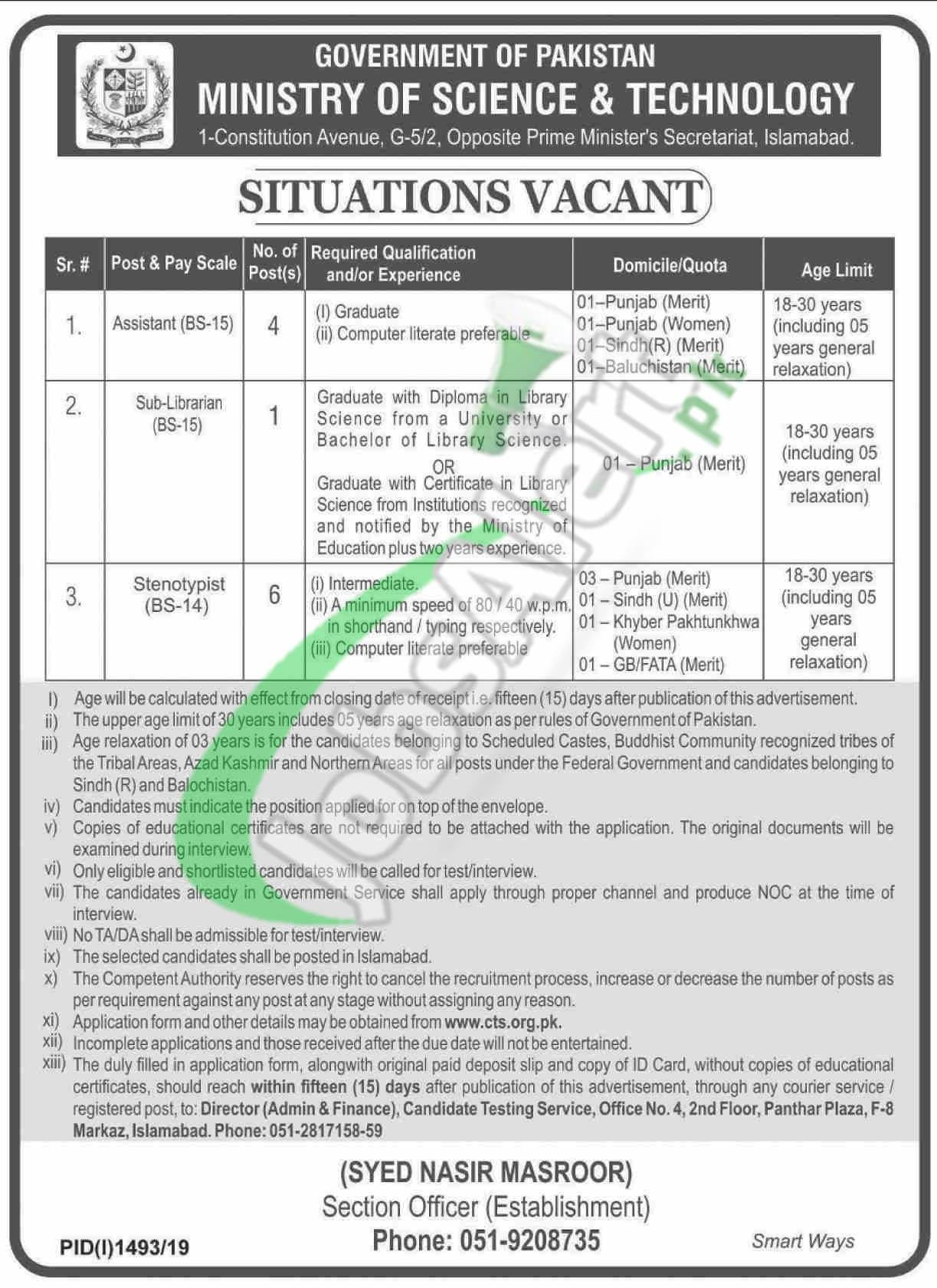 Ministry of Science and Technology Jobs 2019