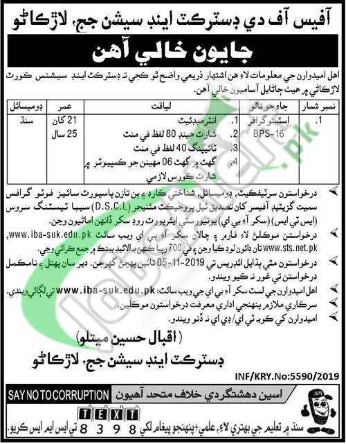 District & Session Court Larkana Jobs