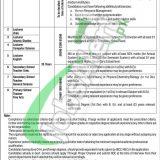 www.hr1384.com.pk Jobs 2019