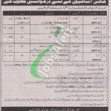 ASC Center Nowshera Jobs