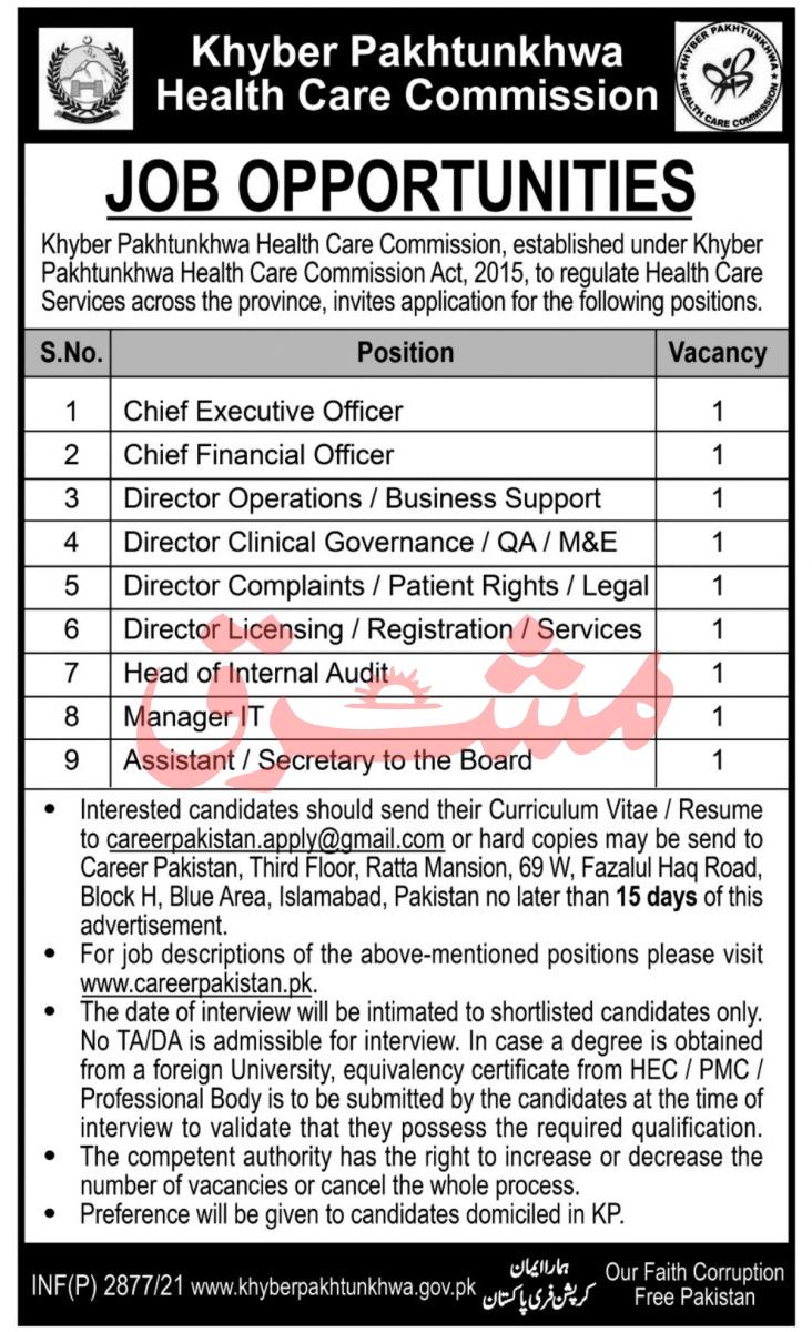 KPK Healthcare Commission Jobs