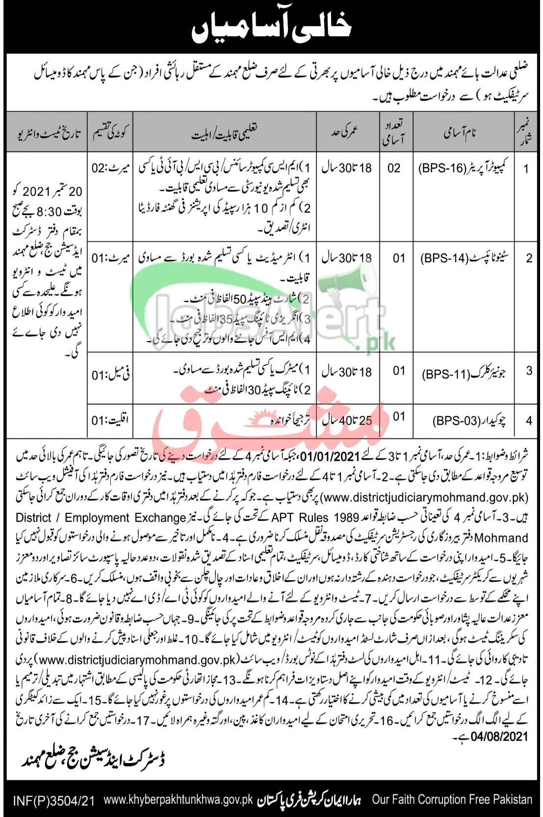 District Court Mohmand Jobs