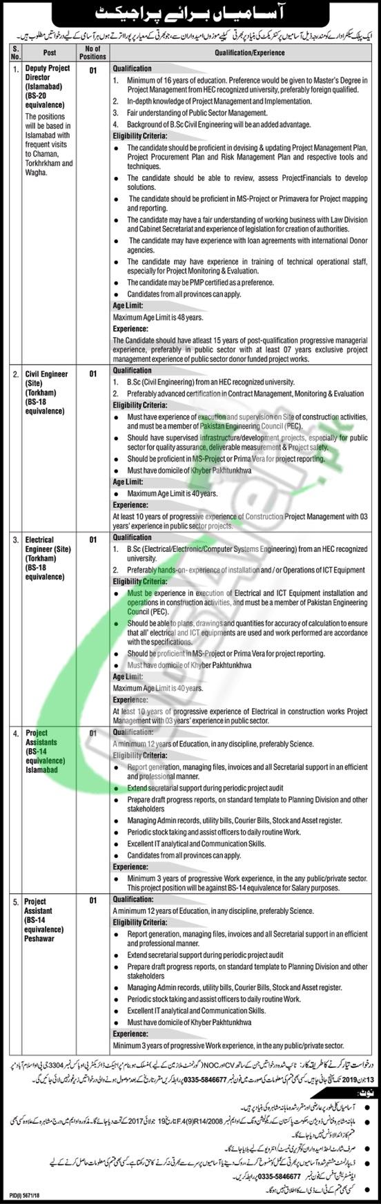 Public Sector Organization Jobs 2019