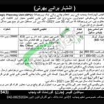 Special Education Department Punjab Jobs