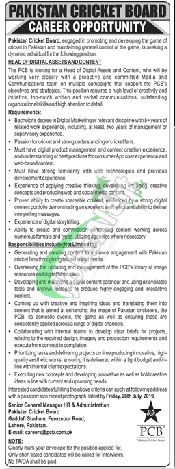 PCB Jobs 2019