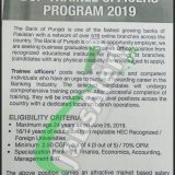 Bank of Punjab Trainee Officer Jobs