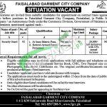 Faisalabad Garment City Company Jobs