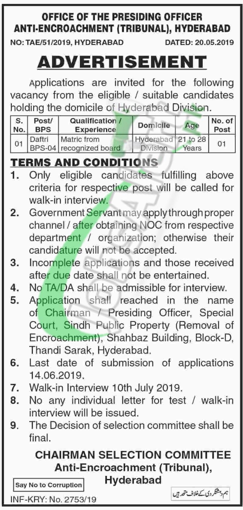 Tribunal Anti Encroachment Hyderabad Jobs