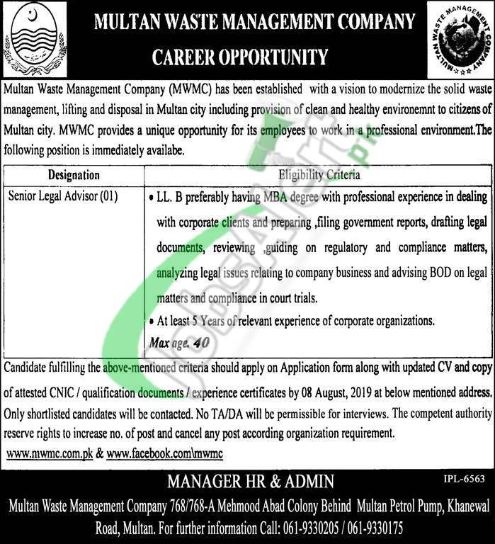 MWMC Jobs