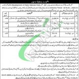 Forest Department Chakwal Jobs 2020