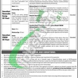 OTS Public Sector Organization Jobs