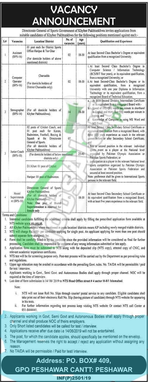 Sports Department KPK Jobs 2019 NTS Application Form Download Online