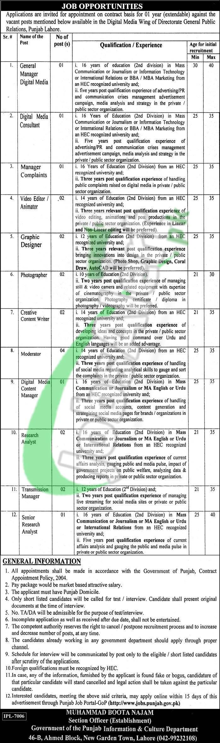 Information & Culture Department Punjab Jobs 2019