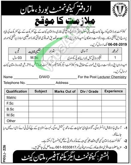 Cantonment Board Multan Jobs
